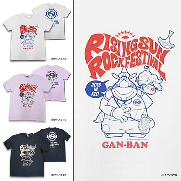岩盤xRSRコラボTシャツ第一弾発表!!_0