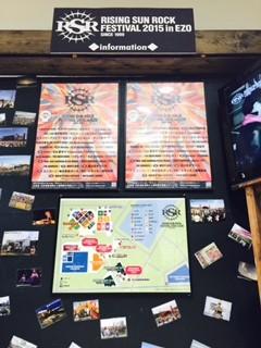 PIVOT 1Fに「RSR2015 インフォメーションコーナー」OPEN !!_1