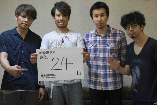 RSR2015まで、あと24日! by ASIAN KUNG-FU GENERATION_0
