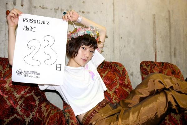 RSR2015まで、あと23日! by 水曜日のカンパネラ_0