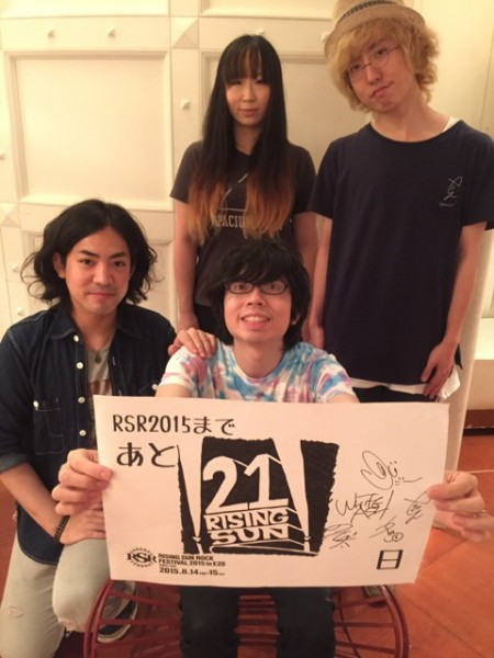 RSR2015まで、あと21日! by WHITE ASH_0
