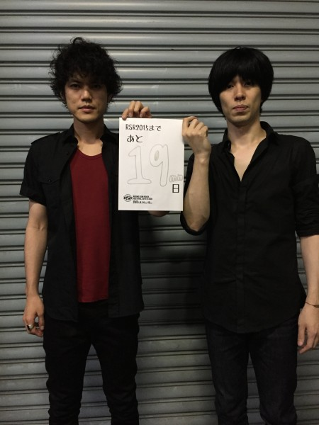 【RISING SUN ROCK FESTIVAL 2015 in EZO まで、あと19日】_0