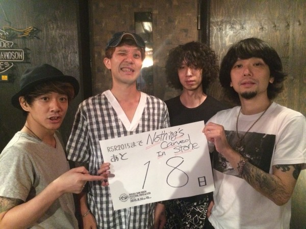 RSR2015まで、あと18日! by Nothing's Carved In Stone _0