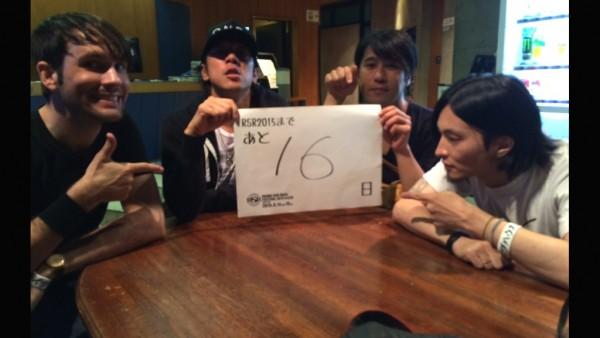 RSR2015まで、あと16日! by MONOEYES _0