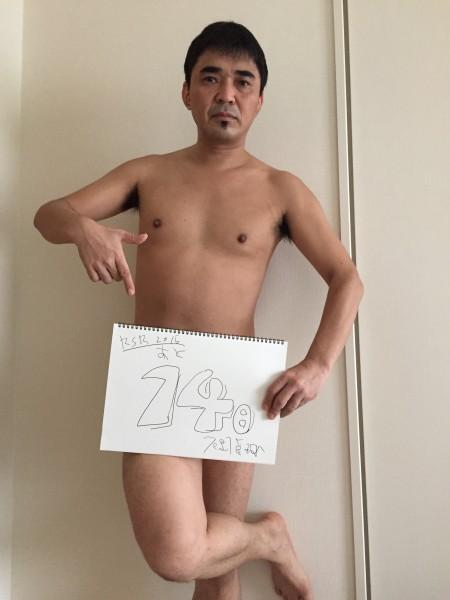 RSR2015まで、あと14日! by TAKKYU ISHINO_0