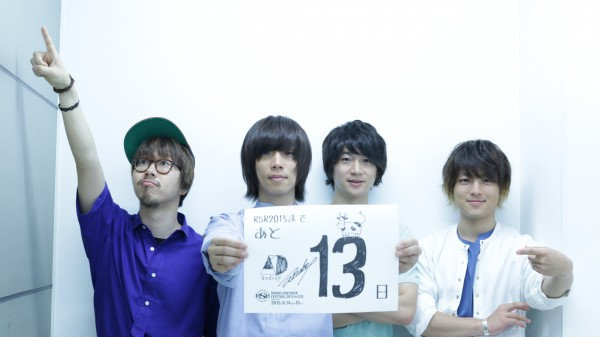RSR2015まで、あと13日! by androp_0