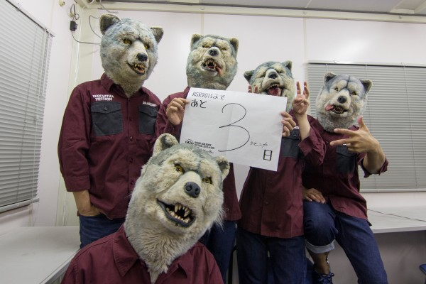 RSR2015まで、あと3日! by MAN WITH A MISSION_0