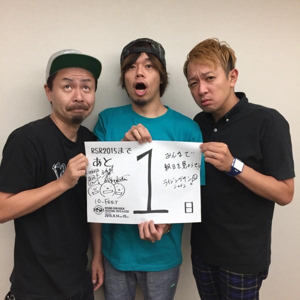 RSR2015まで、あと1日! by 10-FEET_0