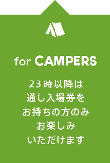 for CAMPAERS