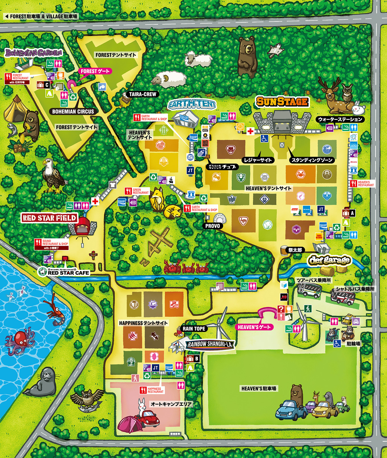 Site Map 2018: RISING SUN ROCK FESTIVAL 2018 In EZO