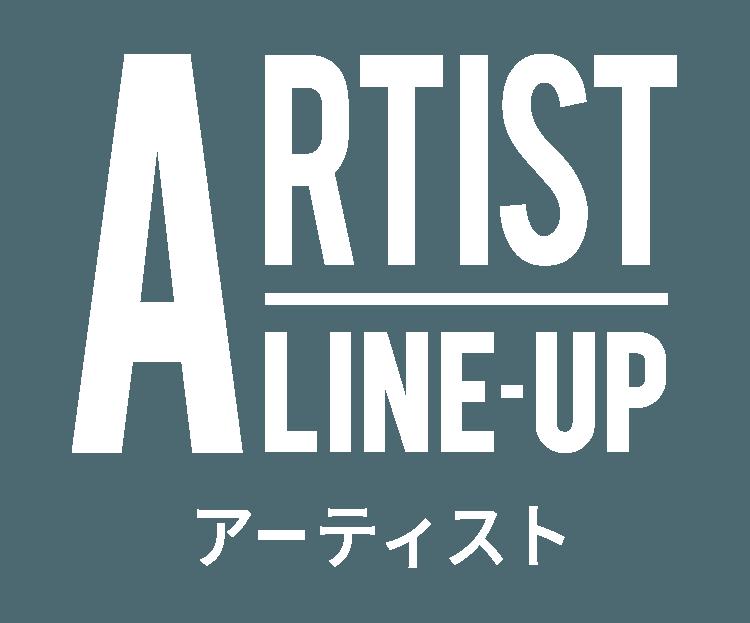 ARTIST LINE-UP アーティスト