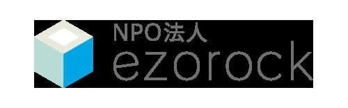 NPO法人 ezorock