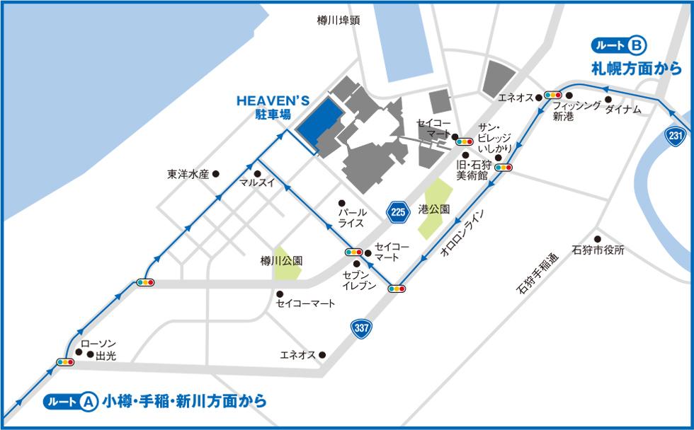 HEAVEN'S駐車場へのルート