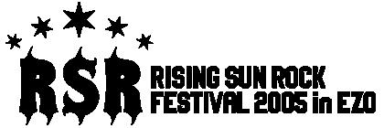 RISING SUN ROCK FESTIVAL 2005 in EZO