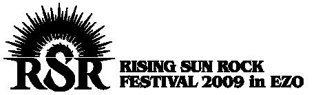 RISING SUN ROCK FESTIVAL 2009 in EZO