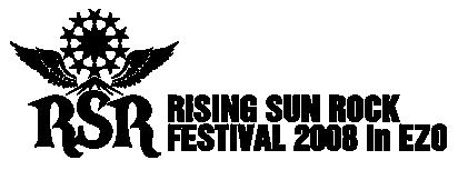 RISING SUN ROCK FESTIVAL 2008 in EZO