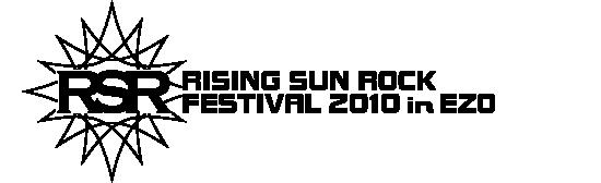 RISING SUN ROCK FESTIVAL 2010 in EZO